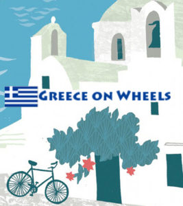 Greece on Wheels - Home Delivery