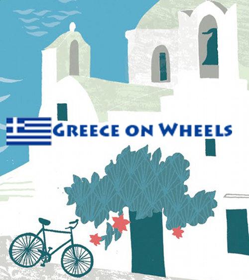 Greece-on-Wheels