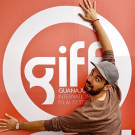 giff-2018