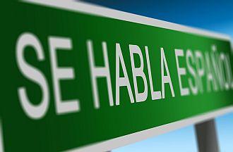 spanish-375830_960_720-2