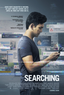 220px-Searching